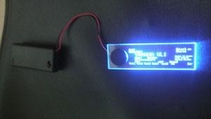 巡音ルカアームレスト コンパネ部分 LED